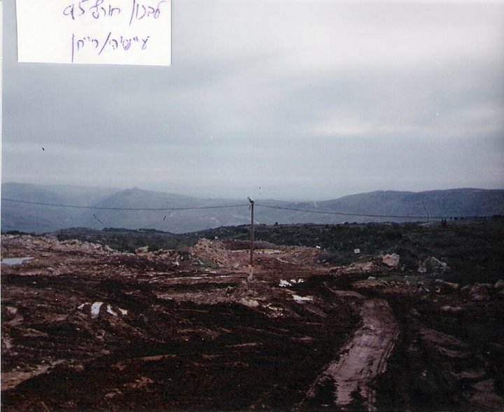 Lebanon-11